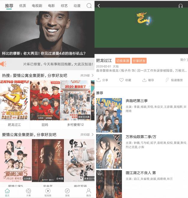 安卓大象视频v3.5.1 全网VIP影视免费看