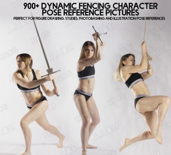 900张女性击剑战斗等姿势造型艺术参考高清照片合集-福利巴士